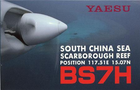 BS7H 01