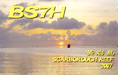 BS7H 04