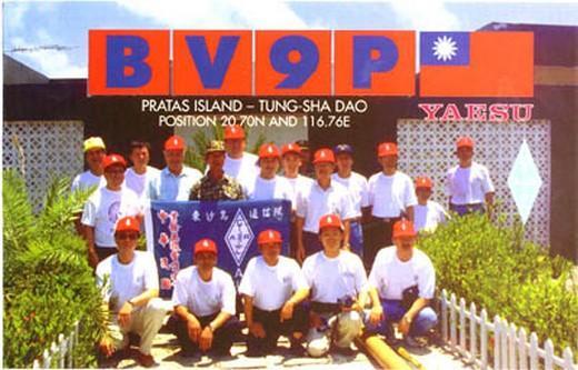 BV9P 003