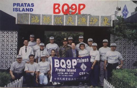 BV9P 004