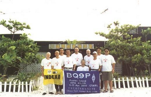 BV9P 005
