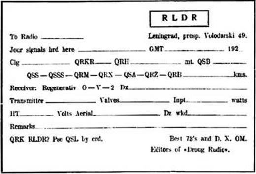 DR 002