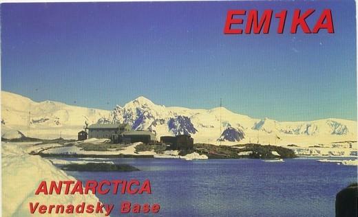 EM1U 002