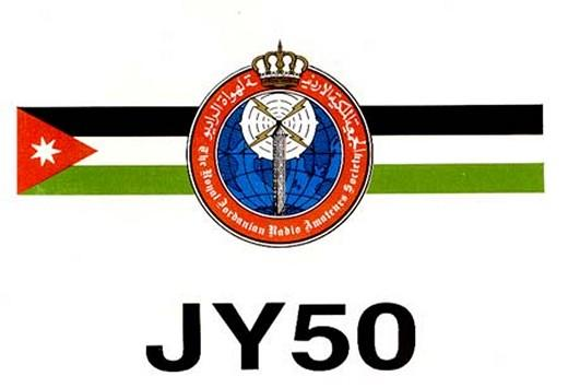 JY1 09