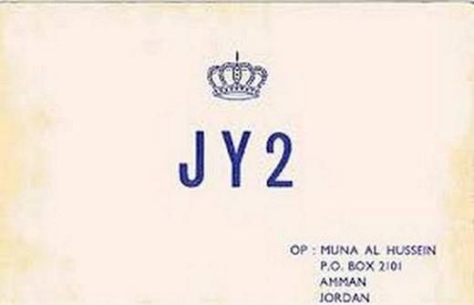 JY1 12