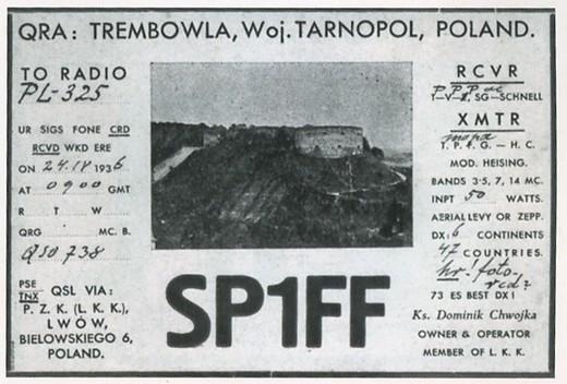 SP1FF-004