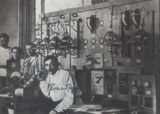 bonch bruevich famous radio technician 3