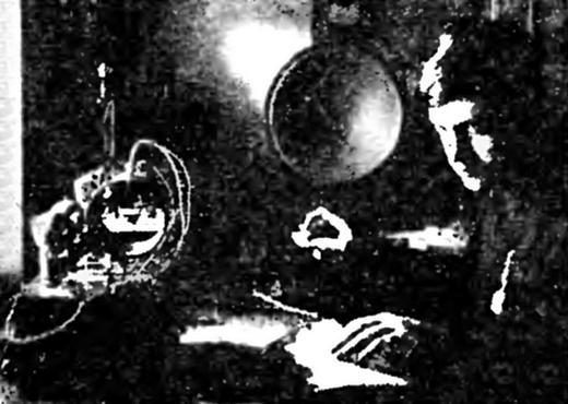 29RB, 1928 г.