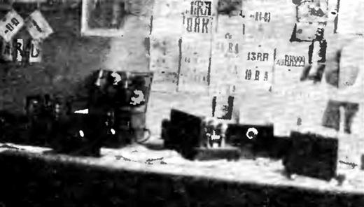 Радиовыставка в Узбекистане, 1928 г.