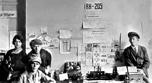 Члены ССКВ Узбекистана, 1928 г.