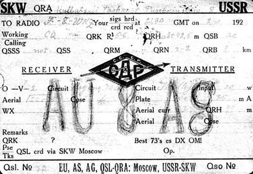 au8AG, 1929 г.