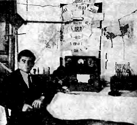 au8AM, 1928 г.