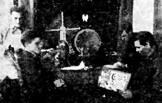 Операторы au8KAD, 1928 г.