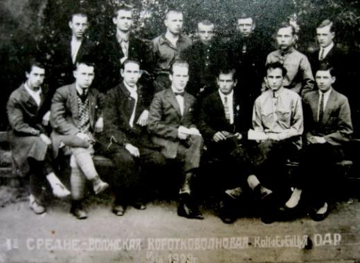 odr1929