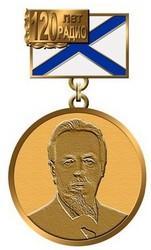 popov coins badges medals 03