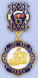 popov coins badges medals 04