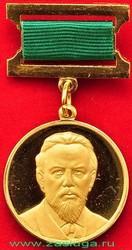 popov coins badges medals 07