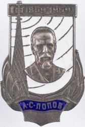 popov coins badges medals 10
