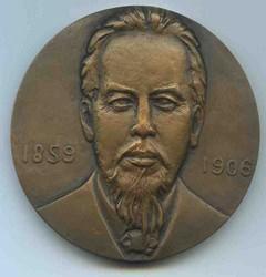 popov coins badges medals 11
