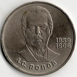 popov coins badges medals 12