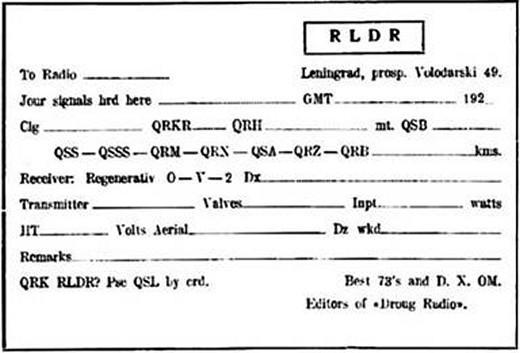 qso rldr 1926 01