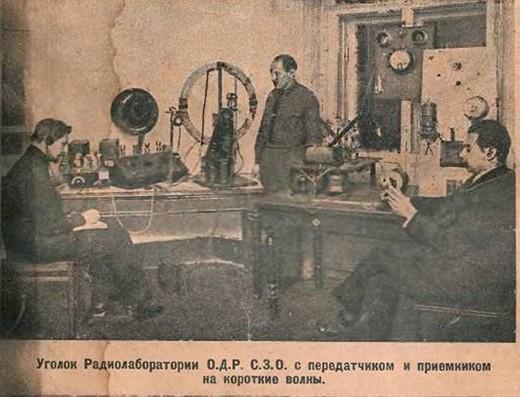 qso rldr 1926 03