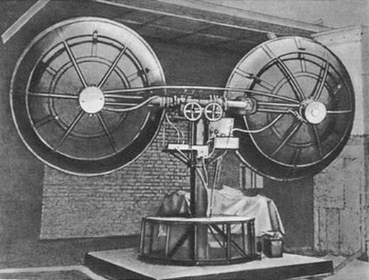 Первый советский радиолокатор для зенитной артиллерии (с аналогичными антеннами во время Второй мировой войны был американский локатор модели SCR-547 - с усл. названием «Микки Маус)