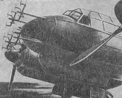 Локатор на немецком бомбардировщике