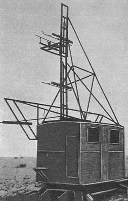 Излучающая установка станции «СОН-2»