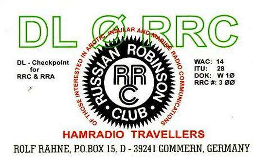 rrc calls 05