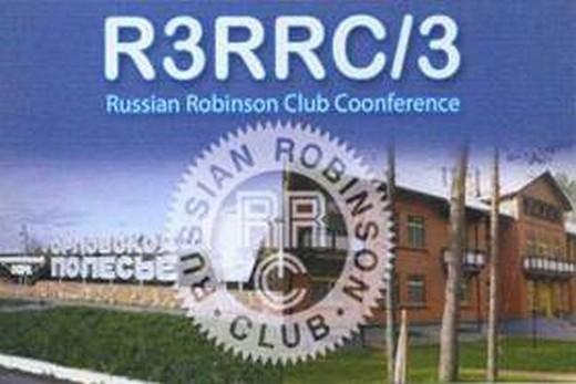 rrc calls 15