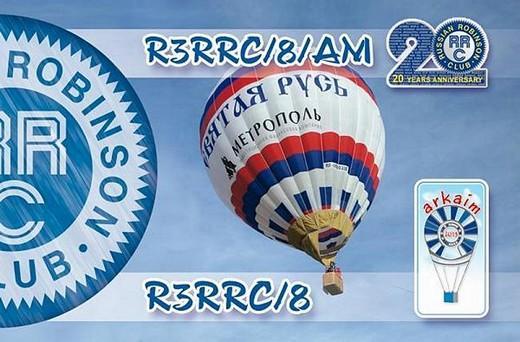 rrc calls 16