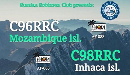rrc calls 21