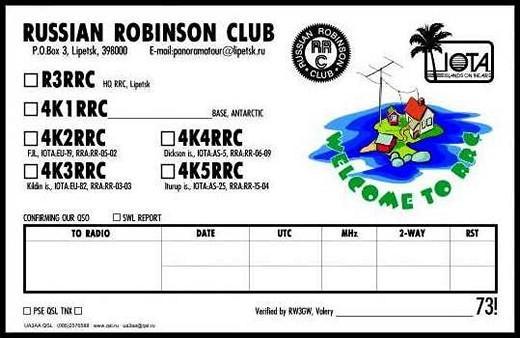 rrc calls 23
