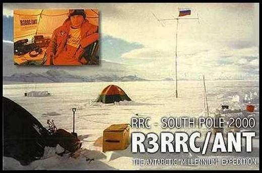 rrc calls 24