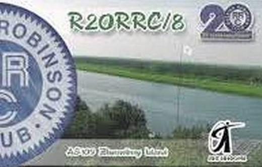 rrc calls 27