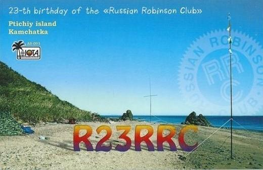 rrc calls 28