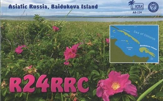 rrc calls 29