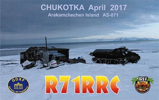 rrc calls 31