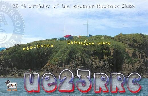 rrc calls 32