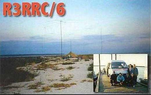 rrc calls 38