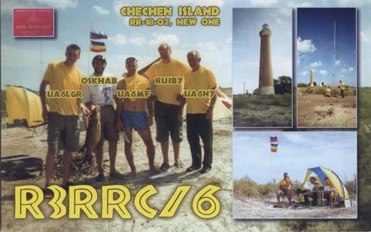 rrc calls 39