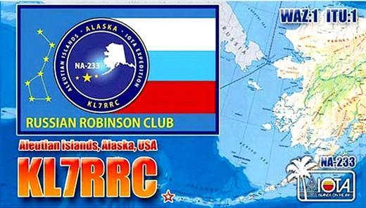rrc calls 42