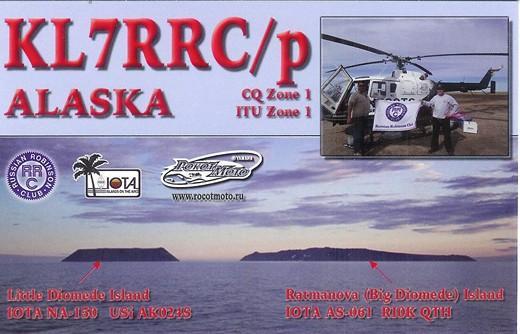 rrc calls 47