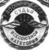 «СВК» (1953 г.)