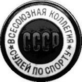 «СВК» (1961 г.)