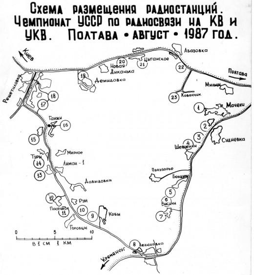 1 chempionat ussr kv ukv 1987 15