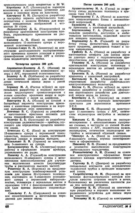 1938 02