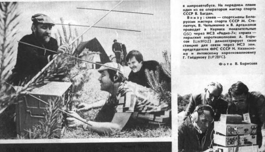 2 sorevnovanija kaunas 1982 012