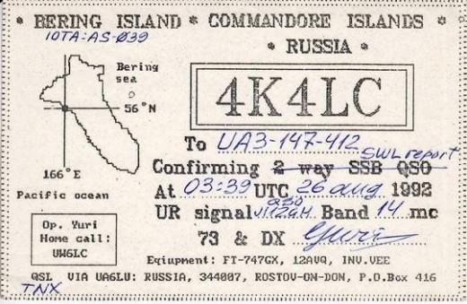 Commander-Islands-QSL 03
